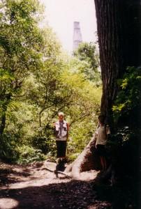 Icke Tikal